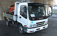 Isuzu F-Series / Forward Truck Workshop Manual