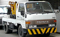 Toyota Dyna Workshop Manual